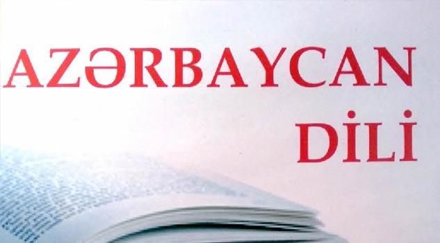 Azərbaycan dili və Ədəbiyyat